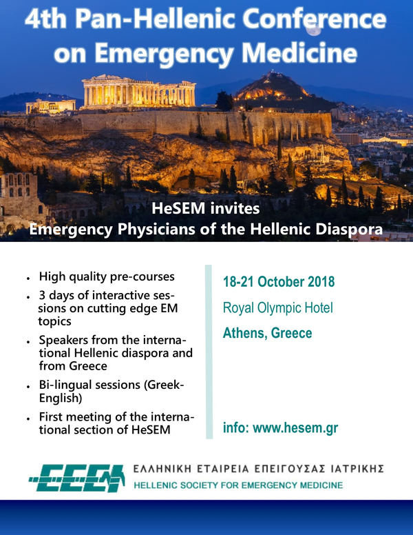 4th Pan- Hellenic Conference on Emergency Medicine | Hellenic